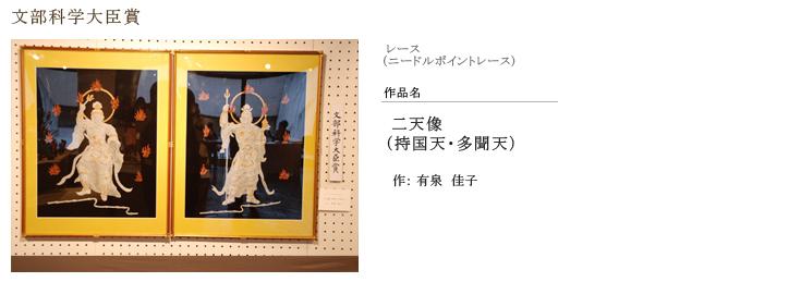 sousaku40_01