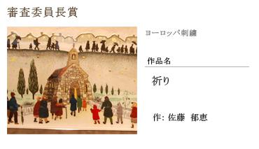 sousaku40_05