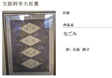sousaku41_01-1