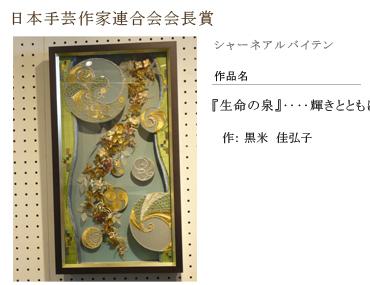 sousaku41_03