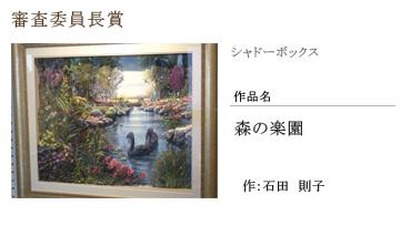 sousaku41_05