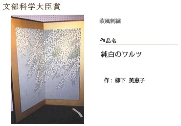 sousaku42_01