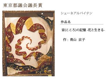 sousaku42_02