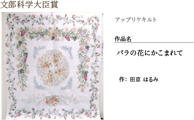 sousaku43_01
