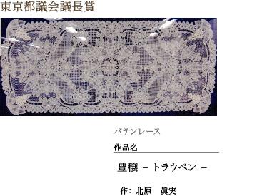 sousaku43_02