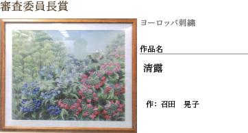 sousaku43_05