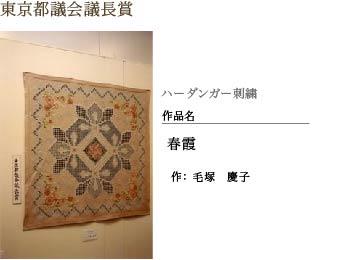 sousaku44-02