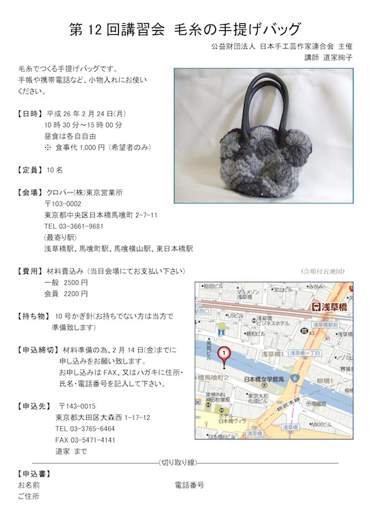 lecture20140224