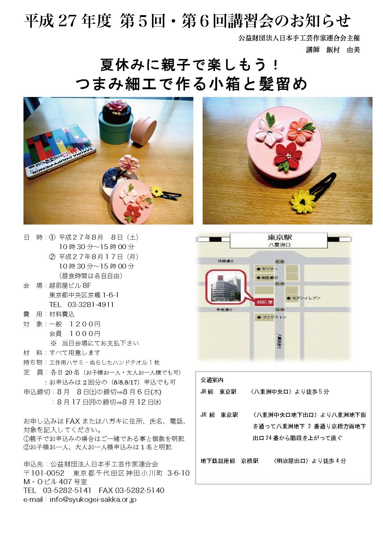 lecture20150808